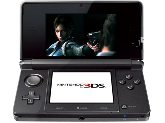 Resident Evil The Mercenaries 3DS