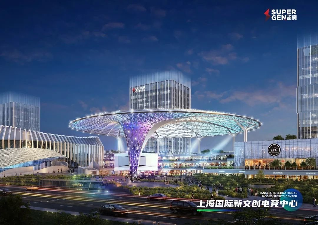 Shanghai International New Cultural and Creative E-sports Center