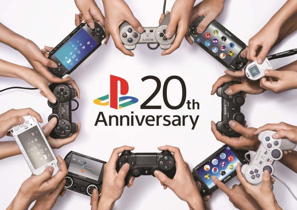 PlayStation 4 20th Anniversary Edition